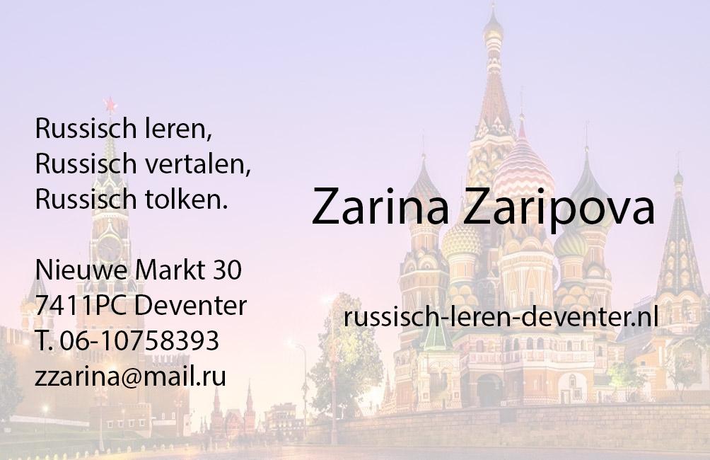 Voorkant vizitekaartje